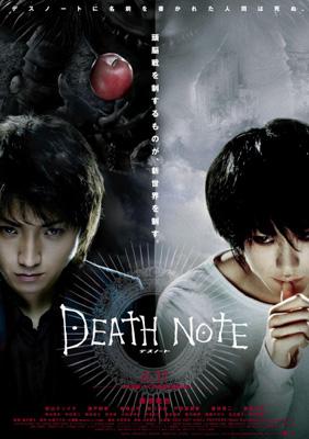 Тетрадь Смерти Фильм / Death Note Movie (1-3)